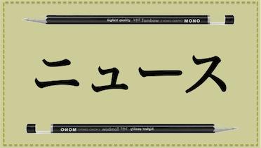 BMXパーツの通販ページです。