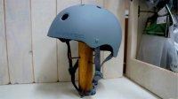 """Protec""""Classic""""Helmet [RubberGray / S]"""