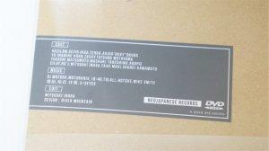 "画像3: 4Seasons ""F.T.F"" BMX Skateboard Music DVD"