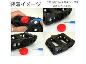 "画像2: [Odyssey Twisted PC Pedal用]  MX ""Alumi  Pedal Cap""  [Blue]"